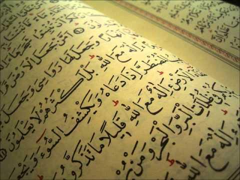 Amazing Recitation of Surah Yusuf By Khalid Al Jaleel