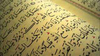 Lahoma United States  city photo : Beautiful Quran Recitation By Khalid Al Jaleel - Amazing Recitation surah Yusuf