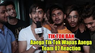 Team 07 Exclusive Interview   #TikTok Ban Reaction   Adnaan, Hasnain   Latest Interview