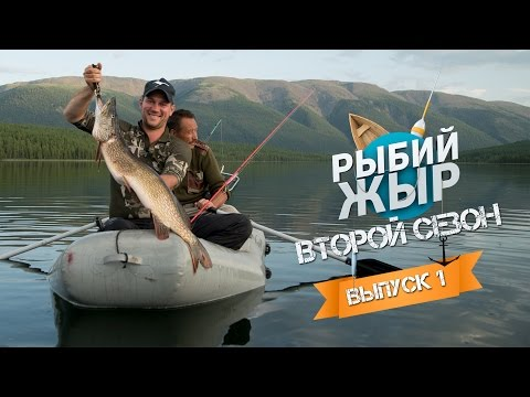 рыбалка на спиннинг в нижнекамске на