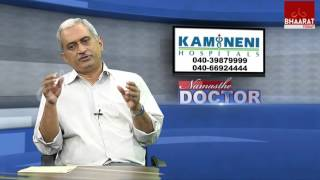 Kamineni Hospitals | Namaste Doctor | Bhaarat Today (12/Nov/2015)