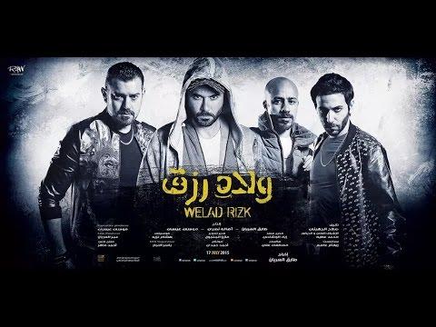 """أحمد عز وأحمد الفيشاوي وعمرو يوسف في الإعلان الأول لفيلم """"ولاد رزق"""""""