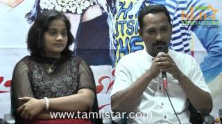 Laddukkulla Boondhi Boondhi Movie Press Meet