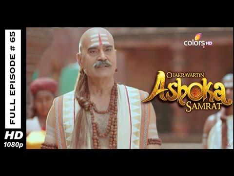 Video Chakravartin Ashoka Samrat - 1st May 2015 - चक्रवतीन अशोक सम्राट - Full Episode (HD) download in MP3, 3GP, MP4, WEBM, AVI, FLV January 2017