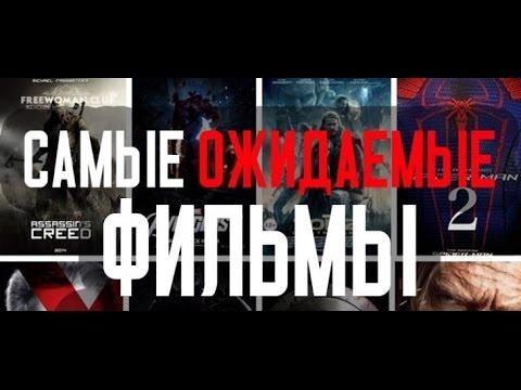 Лучшие фильмы кинопроката 2018