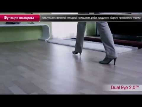 Робот-пылесос LG HOM BOT SQUARE - новая эра уборки дома (видео)