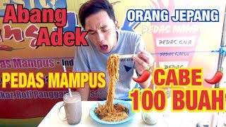 Video ORANG JEPANG CHALLENGE MIE ABANG ADEK !! 100 CABE !! MP3, 3GP, MP4, WEBM, AVI, FLV April 2018