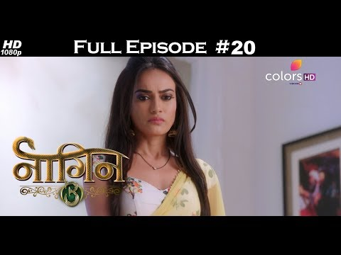 Naagin 3 - 11th August 2018 - नागिन 3 - Full Episode
