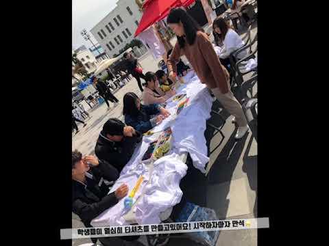 광주지역 대학생위원회