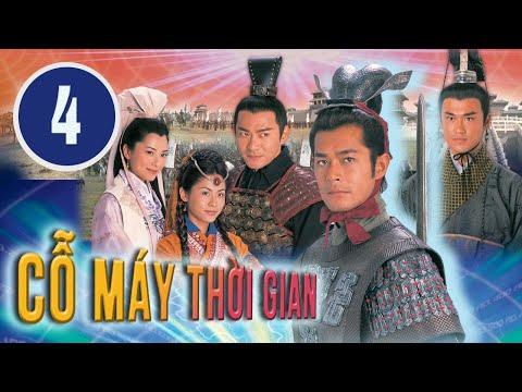 Cỗ máy thời gian 04/40 (tiếng Việt), DV chính:Cổ Thiên Lạc, Tuyên Huyên; TVB/2001 - Thời lượng: 44:23.