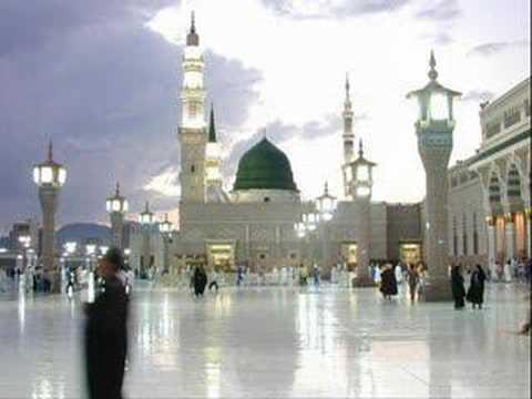 download quran recitation by saad al ghamdi