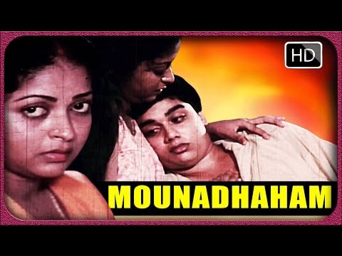 Mounadaham  | Tamil Full Movie [HD]