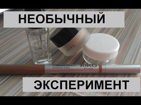 сделать брови онлайн на фото