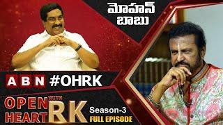 Mohan Babu Open Heart With RK | Full Episode | Season-3 | #OHRK @Open Heart With RK