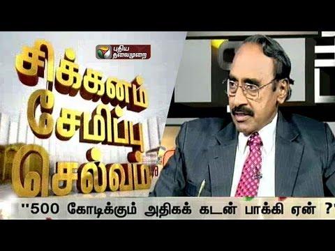 Sikkanam--Semippu--Selvam-17-04-2016-PuthiyaThalaimurai-TV