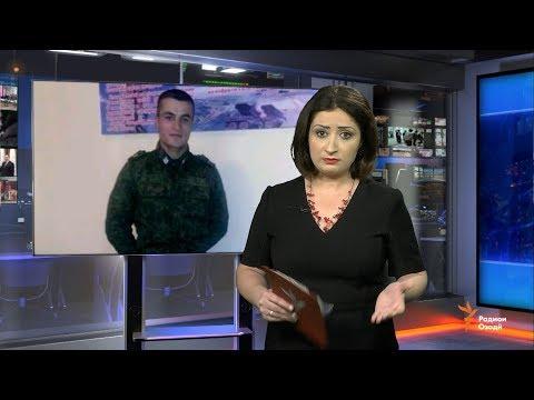 Ахбори Озодӣ аз 11-уми майи 2018 (НD) - DomaVideo.Ru