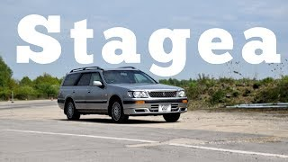 We drive a NOT Skyline Wagon. Raaaagh! This is a review of a Nissan Stagea, just a Stagea. Just a Stagea. Is this a meme? I have to take a big RSfour in the bowl. It's Monday. Merch:Keytags :https://motoloot.com/collections/regular-car-reviews-lootShirts, hoodies, stickers http://www.redbubble.com/people/regularcarsPatreonhttps://www.patreon.com/regularcarreviewsHow to submit a carhttps://www.youtube.com/watch?v=6FybbkVGCAE
