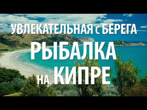 ловля сибаса в черногории