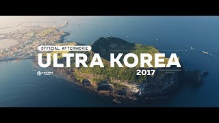 Download Lagu ULTRA KOREA 2017 (Official 4K Aftermovie) Mp3