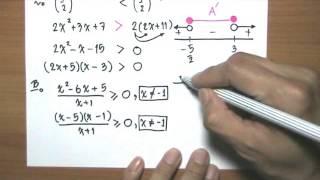 เฉลยคณิตPAT1มีนา54จำนวนจริงข้อ11