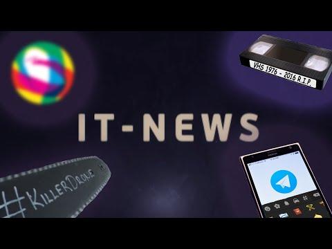 IT-News - Дайджест новостей из мира высоких технологий и сети интернет (03.08.16) (видео)