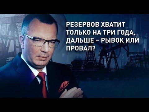 Сбербанк собираются продать за 3 триллиона рублей