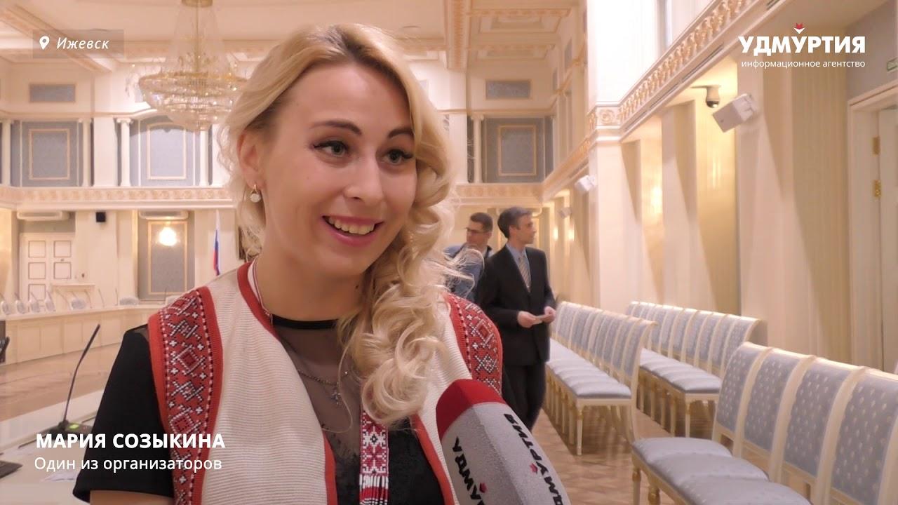 Этнографический диктант в Ижевске