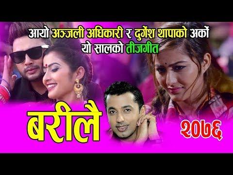 (Khuman Adhikari New teej song 2075 / 2018 | Barilai | Durgesh Thapa | Anjali Adhikari | Shanta GC - Duration: 10 minutes.)
