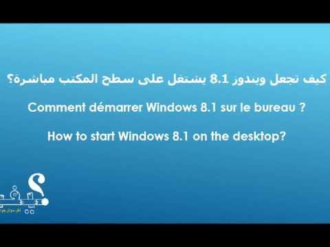 comment demarrer explorateur windows