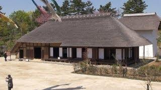 築250年の農家を移築 東京・昭和記念公園