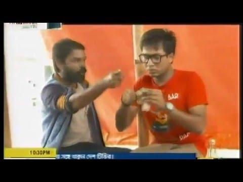 Bangla Natok Nine And A Half Part 260