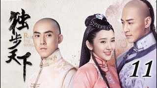 General Chinese Series - Rule The World - Eng Sub