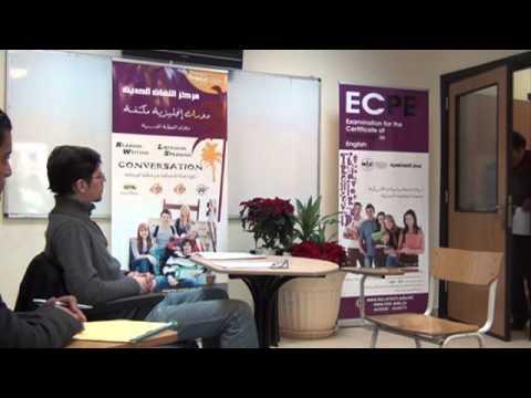 ECCE Speaking Test