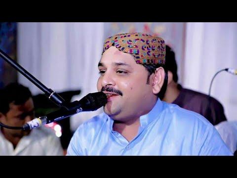 Classic Duet By Dada Ram Panjwani & Bhagwanti Navani - Khin Mein Thane