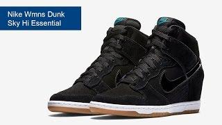 Nike Wmns Dunk Sky Hi Essential - фото