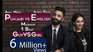 Video Punjabi vs English | Guy vs Girl | Mashup | 1 beat | Aarij Mirza | Aleena Rehan MP3, 3GP, MP4, WEBM, AVI, FLV Oktober 2018
