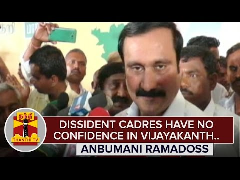 Dissident-cadres-decision-is-due-to-lack-of-Confidence-in-Vijayakanth--Anbumani-Ramadoss