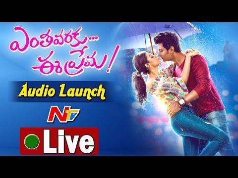 Enthavaraku Ee Prema Movie Audio Launch    LIVE    Jiiva, Kajal Agarwal