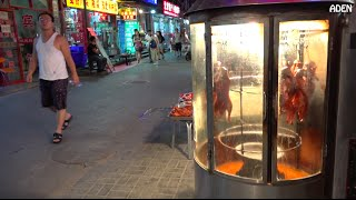 Beijing China  City pictures : Street Food & Hutong Night Walk - Beijing, China