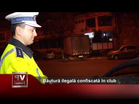 Băutură ilegală confiscată în club