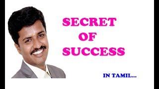 Gobinath Best Speech (tamil Motivational Speech) In His School Kavandampalayam , Karur
