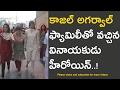 Telugu actress Kajal Agarwal and Nisha Agarwal complete tirumala visit videos waptubes