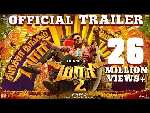 தனுஷின் மாரி 2!! Maari 2  Official Trailer (Tamil)  Dhanush | Balaji Mohan | Yuvan Shankar Raja