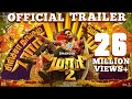 Maari 2 Tamil Movie Trailer