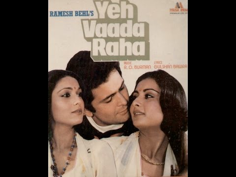 YEH VAADA RAHA DVDRip 1982 With English Subtitle