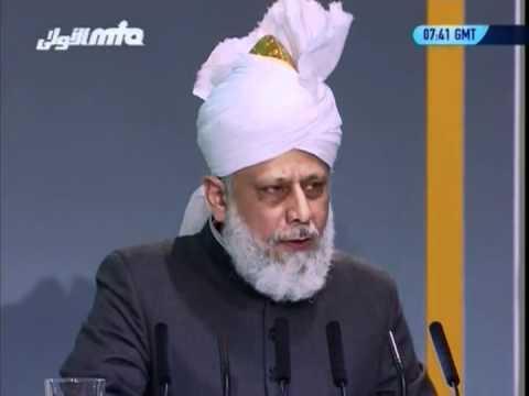 Peace Symposium 2012 ~ Ahmadiyya Muslim Community