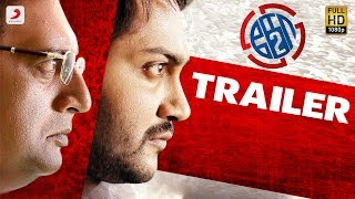 KO 2 – Official Trailer