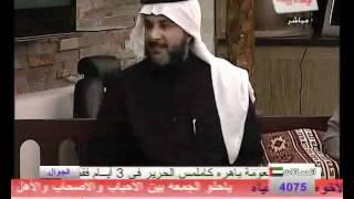 د.طارق الحبيب في ضيافة قناة بداية 1