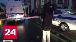"""Полиция оцепила """"Ситибанк"""" на Большой Никитской из-за угрозы взрыва"""