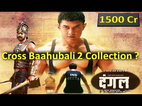 Dangal Movie Full China Box Office Collection 2017 (видео)